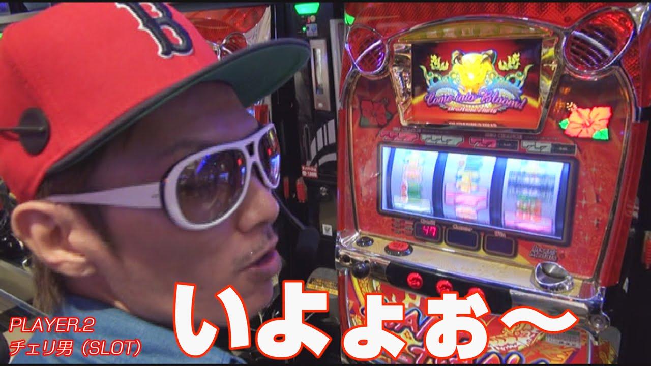 BASH FIGHT 25 さわっち&チェリ男《マリオン高浜店》