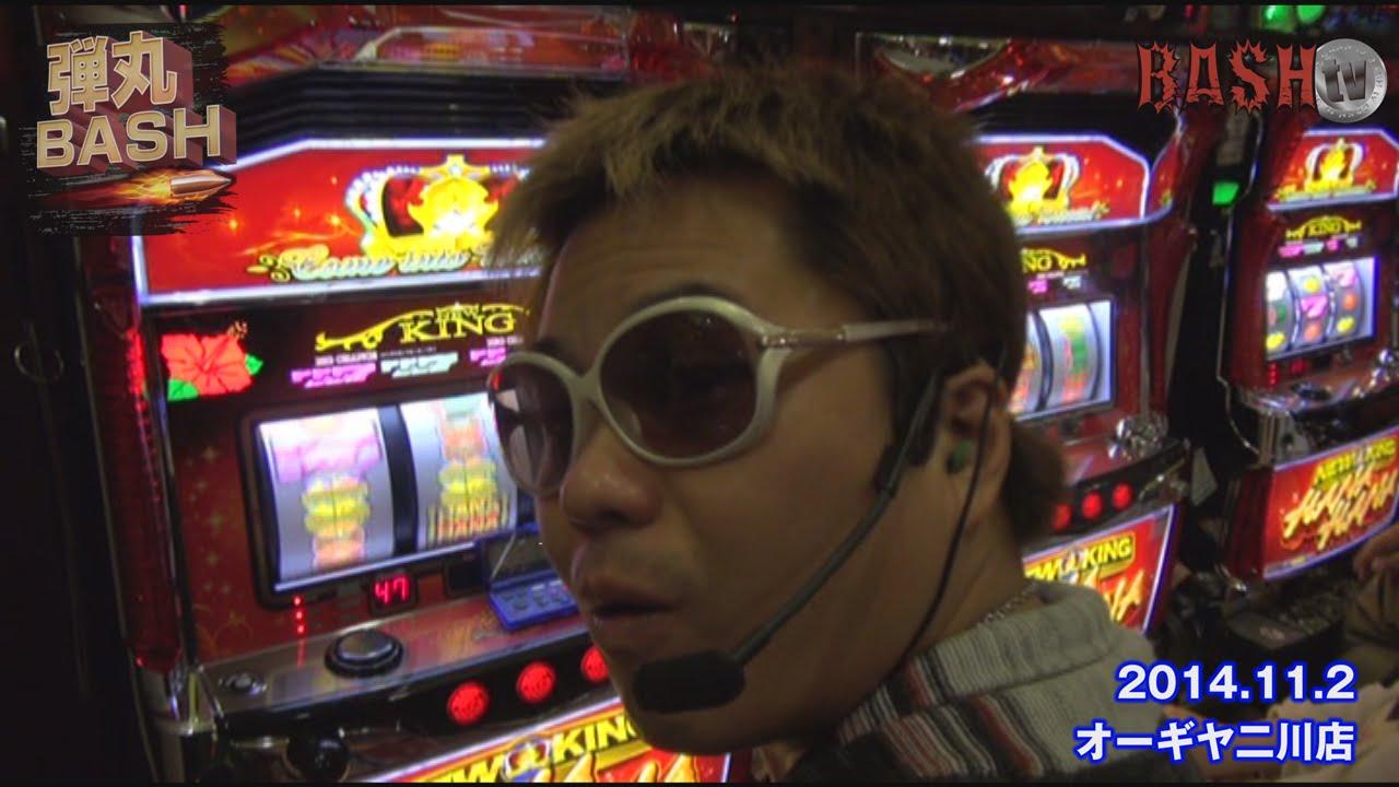 弾丸BASH vol.7《オーギヤ二川店》 クワーマン