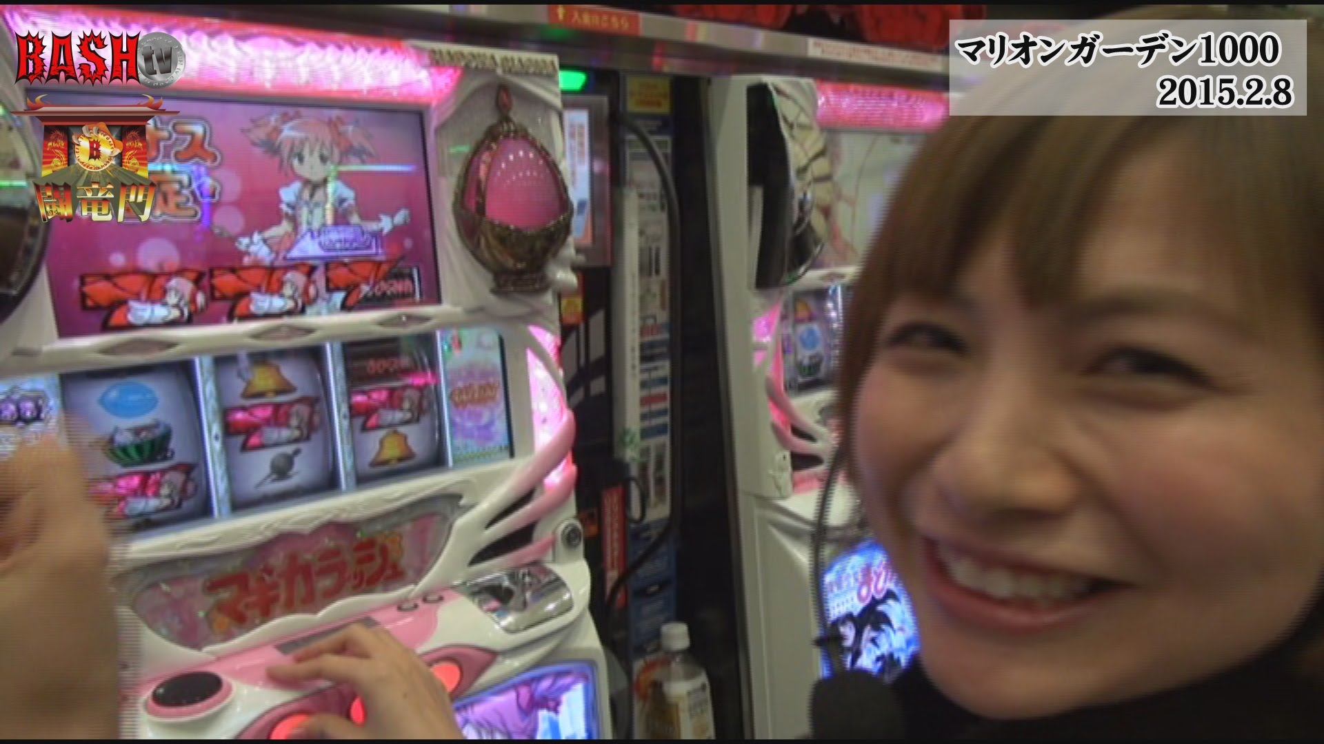 闘竜門 vol.296《マリオンガーデン1000》 Mami☆