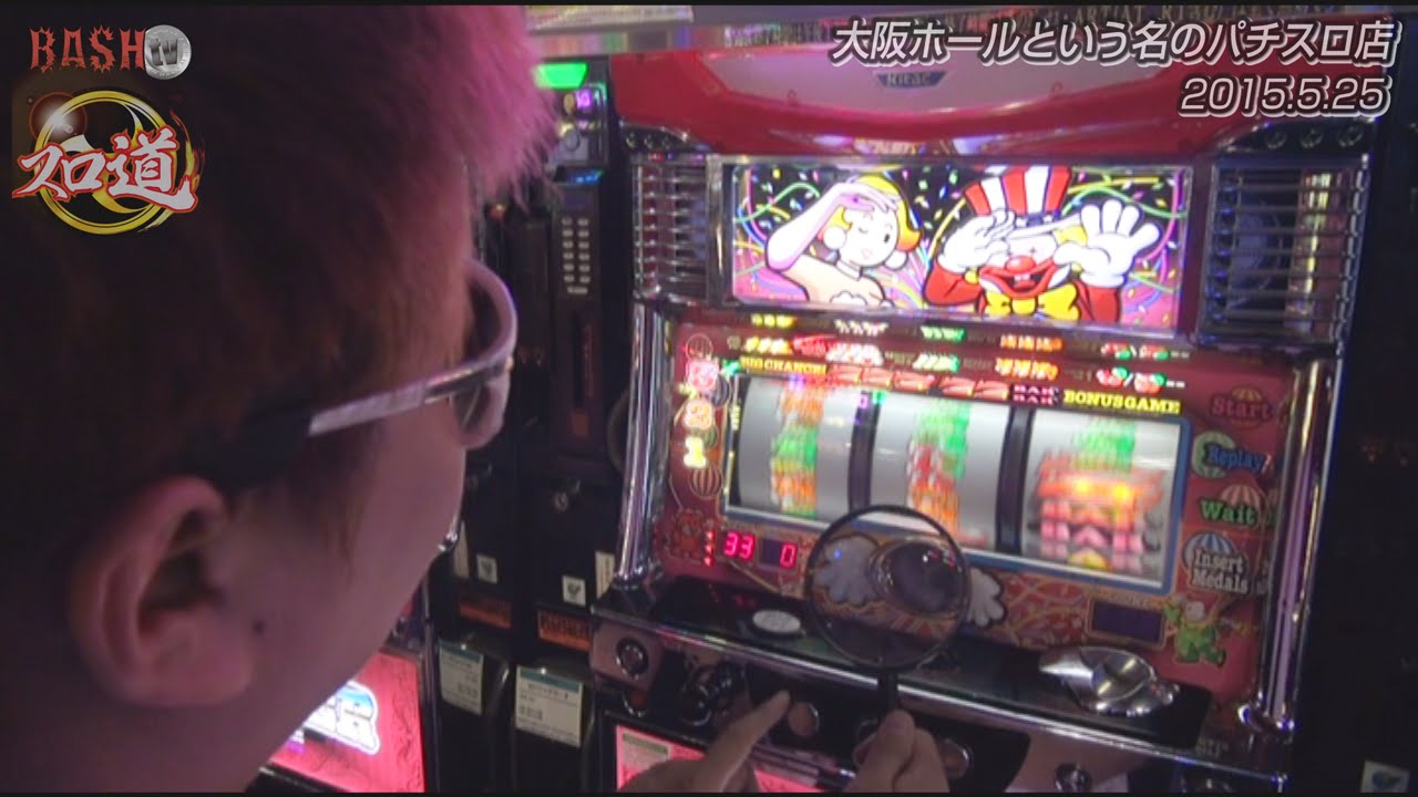スロ道Season3 vol.69 クワーマン《大阪ホールという名のパチスロ店》