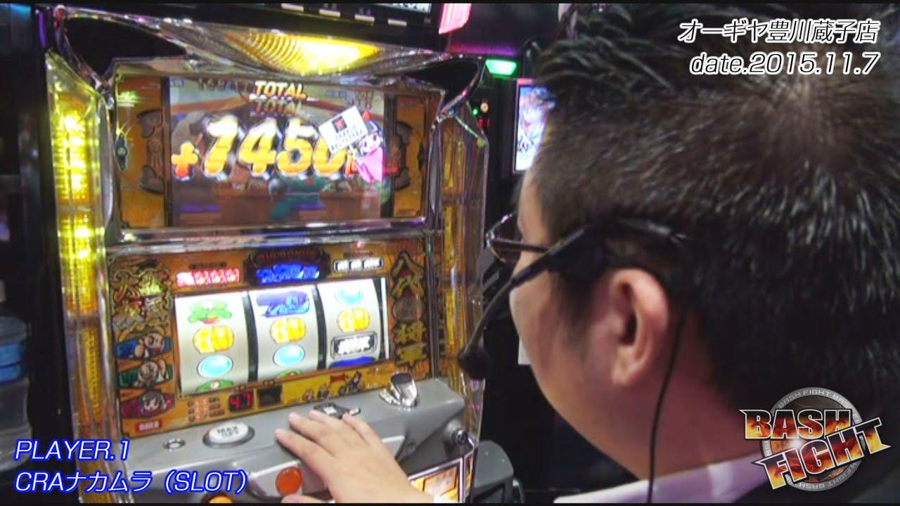 BASH FIGHT 75 CRAナカムラ&まりる☆《オーギヤ豊川蔵子店》