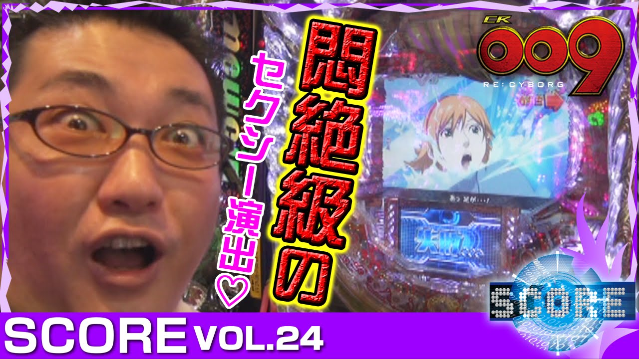 "SCORE vol.24《""H"" 東大阪》CRAナカムラ"