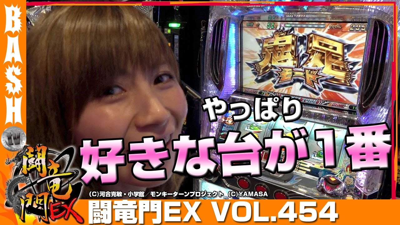 闘竜門EX vol.454《K'ZONE鳳》Mami☆